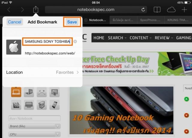 ipad-bookmark-3