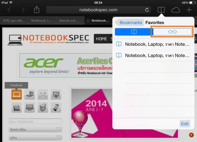 ipad-bookmark-4