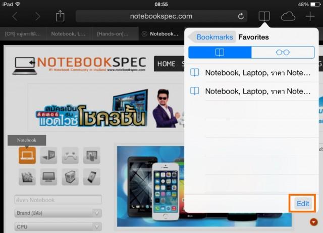 ipad-bookmark-5