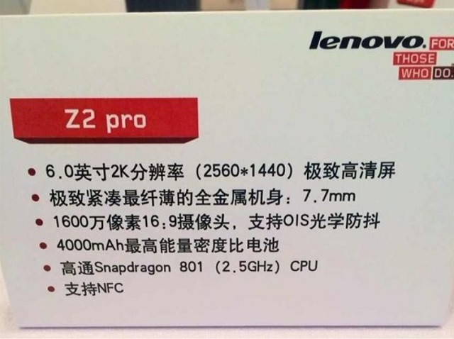 lenovo-vibe-z2-pro-02-600