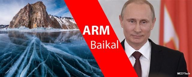 ARM-Baikal-Processors-Russia