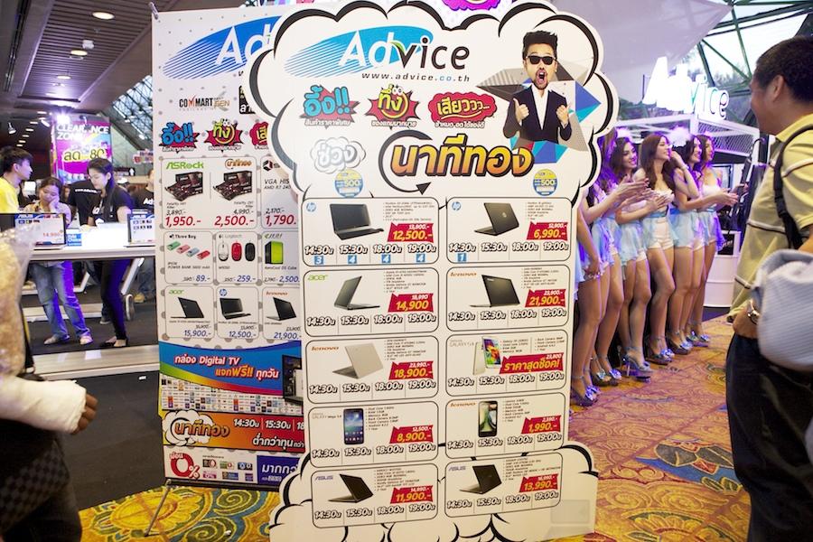 Advice Commart Next Gen 2014 003