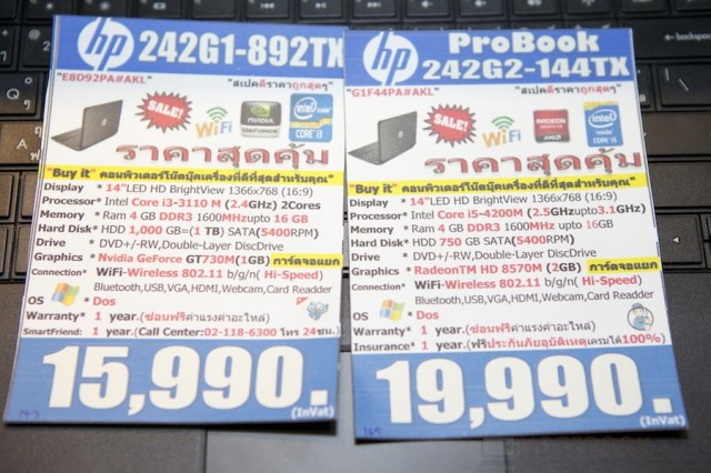 Commart Next Gen 2014 a 040