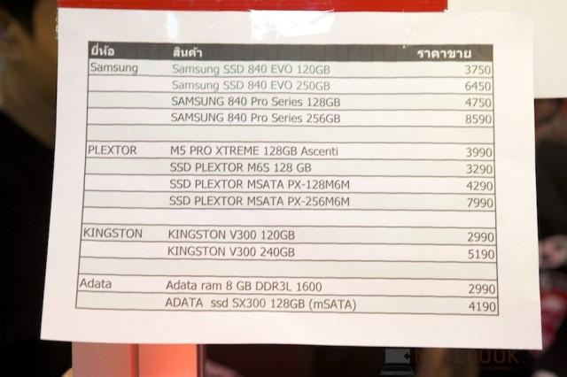 Commart Next Gen 2014 a 069