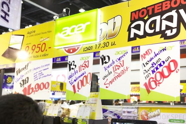 Commart Next Gen 2014 a 096
