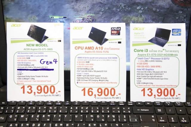 Commart Next Gen 2014 a 099
