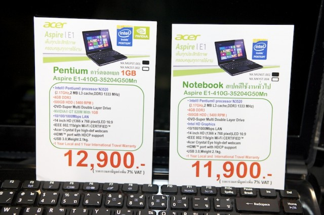 Commart Next Gen 2014 a 103