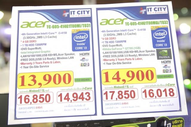 Commart Next Gen 2014 a 118