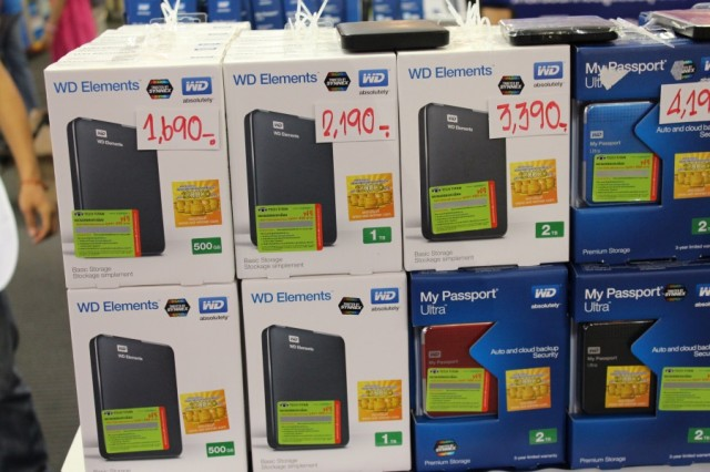 Commart-external-hdd (2)