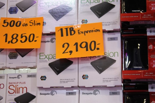 Commart-external-hdd (21)