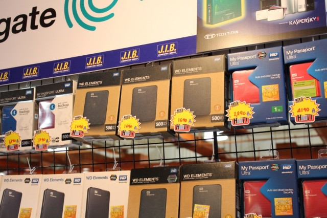 Commart-external-hdd (8)