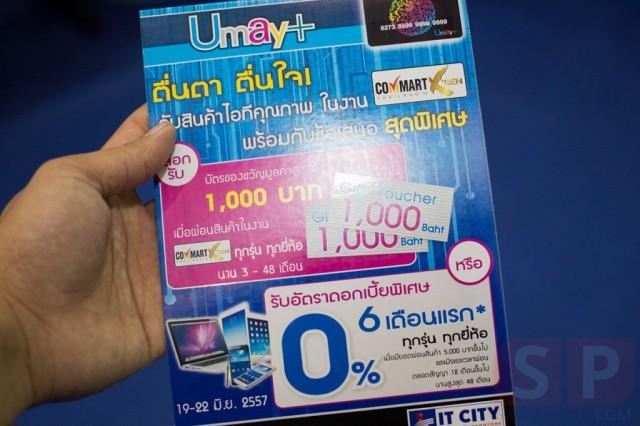 Commart-tour-SpecPhone-15-1024x682