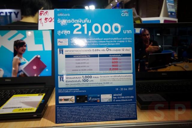 Commart-tour-SpecPhone-2-1024x683