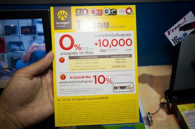 Commart-tour-SpecPhone-3-1024x682