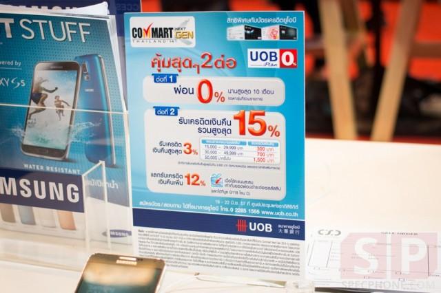 Commart-tour-SpecPhone-7-1024x682