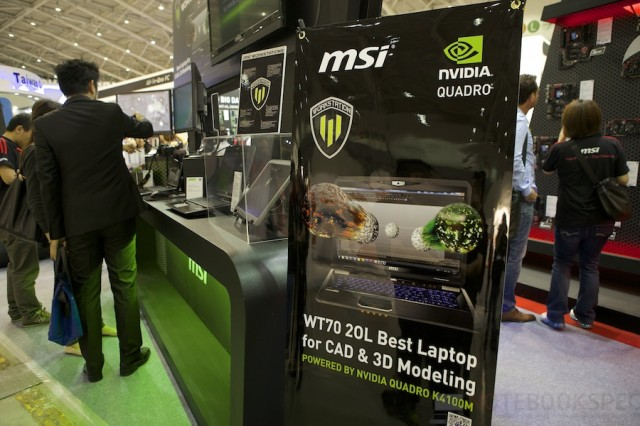 Computex 2014 MSI 069
