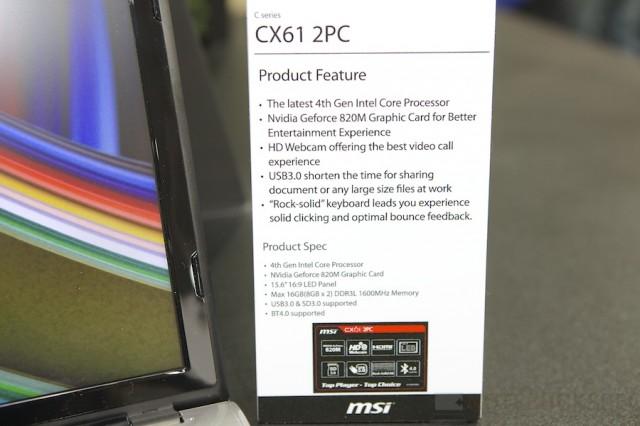 Computex 2014 MSI 081