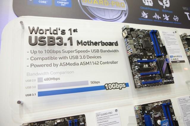 Computex 2014 MSI 150