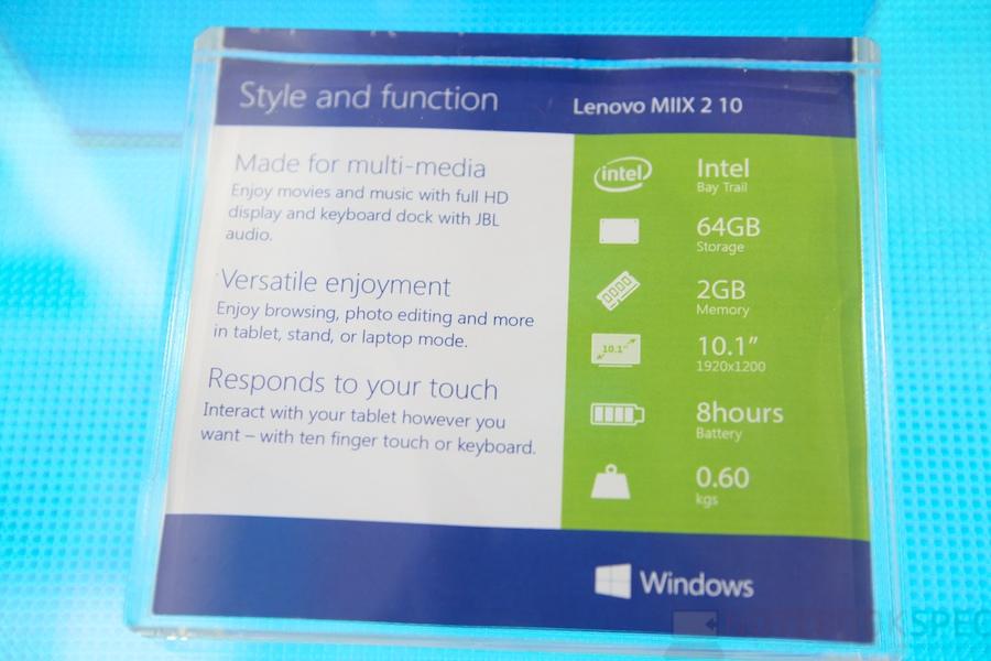 Computex 2014 Microsoft 046
