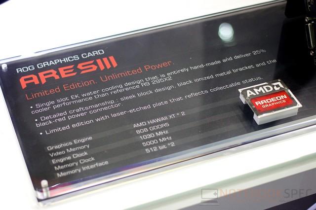Computex-ASUS-ROG-Series 108