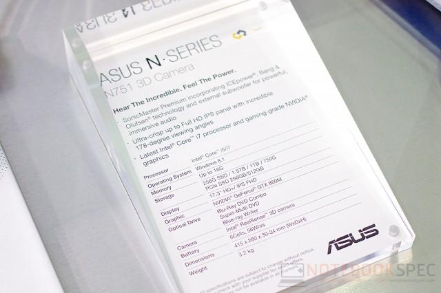 Computex-ASUS-Tour 048