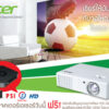 Final acer projector th