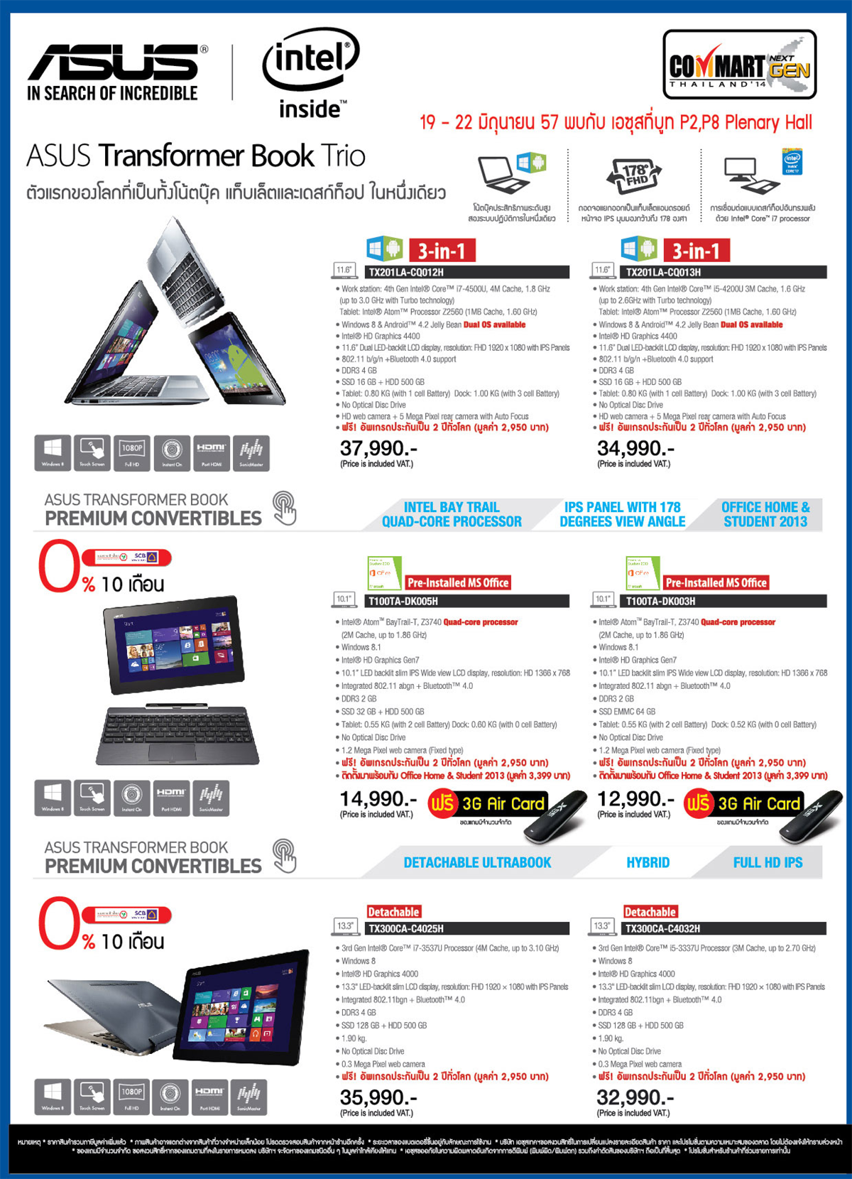 Leaflet Commart June-1-p0