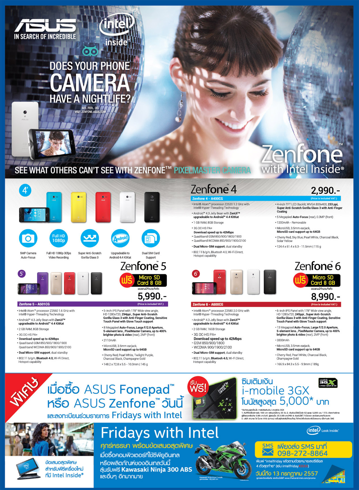 Leaflet Commart June-1-p1
