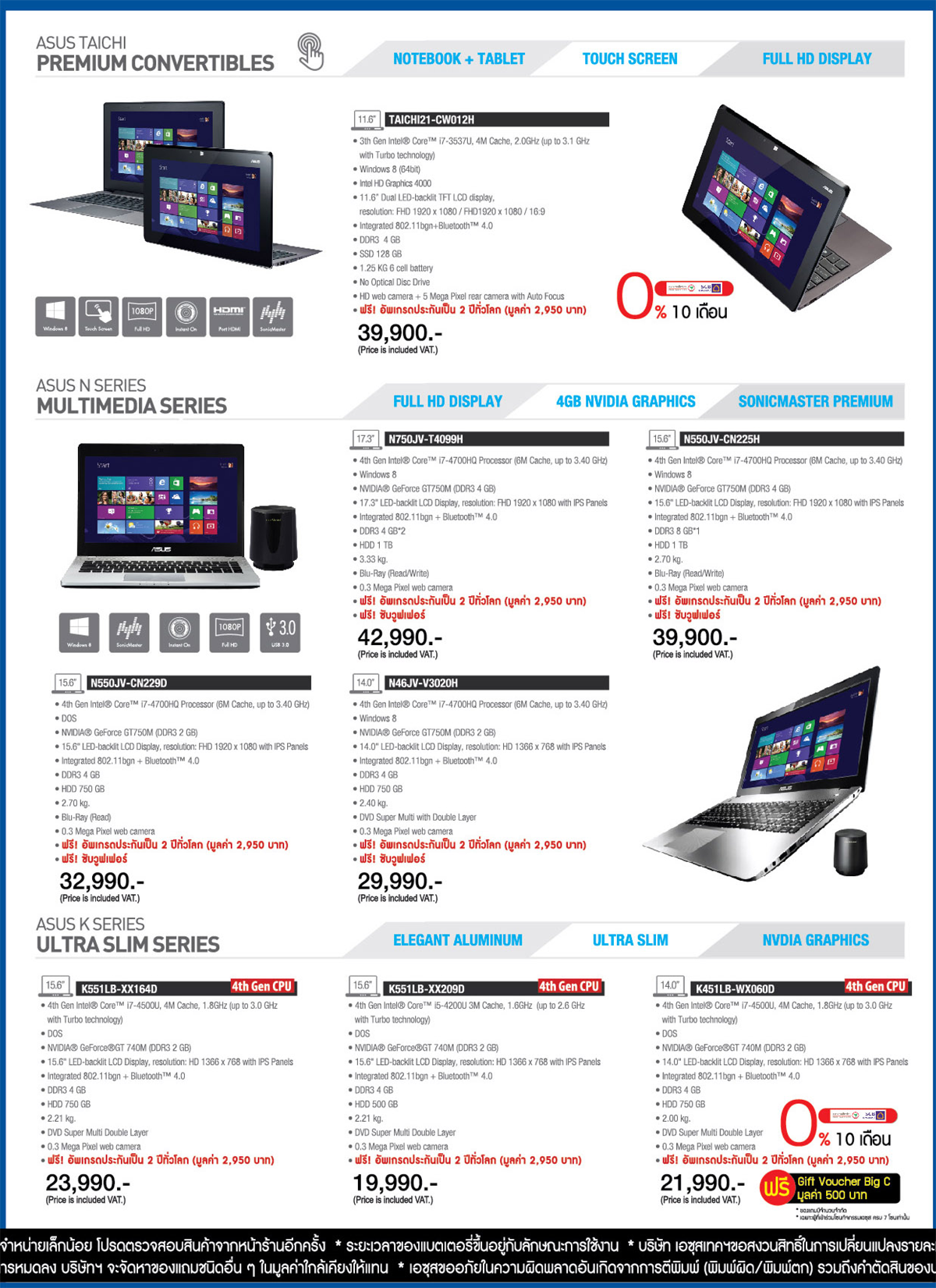 Leaflet Commart June-2-p3