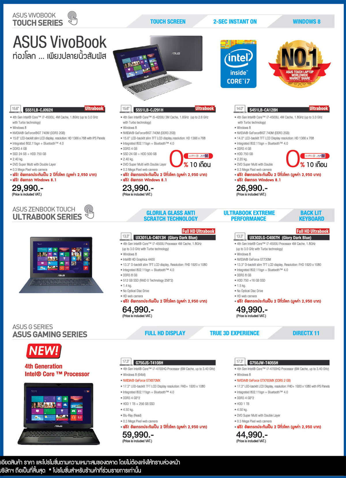 Leaflet Commart June-2-p4
