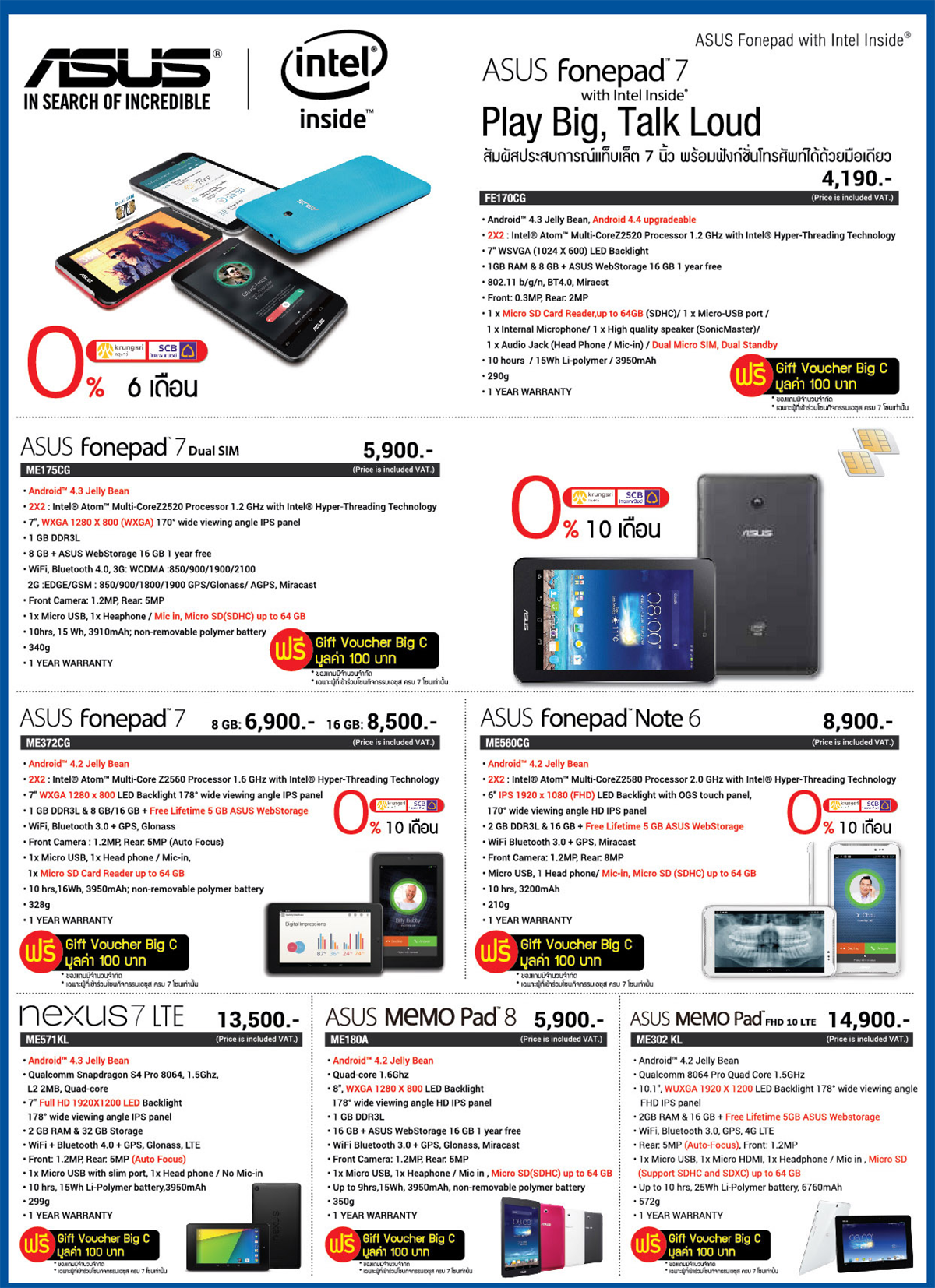 Leaflet Commart June-2-p5