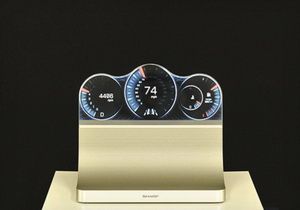 Sharp Free Form Display 01 300