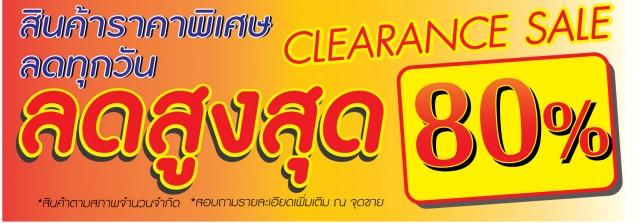 Xbanner_create5