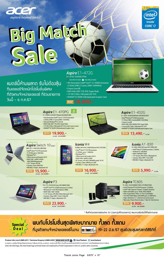 acer Thairat fifa commart8 9.875x15 in-01