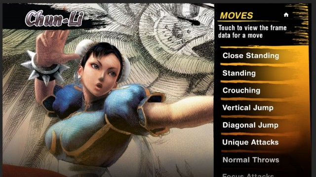 chunli.0_cinema_960.0