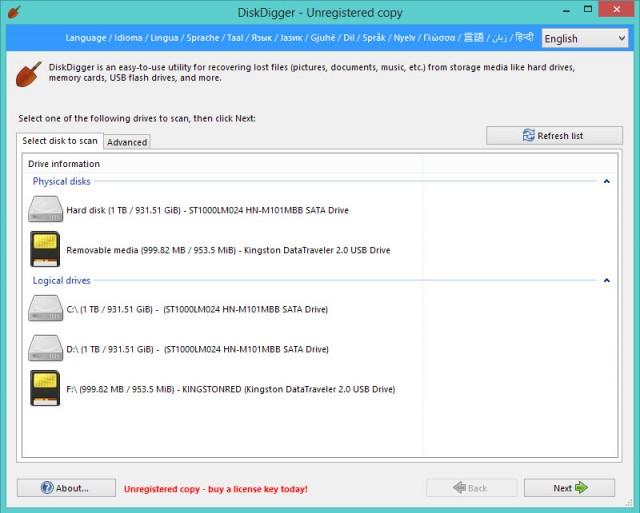 diskgagger-delete-file-3