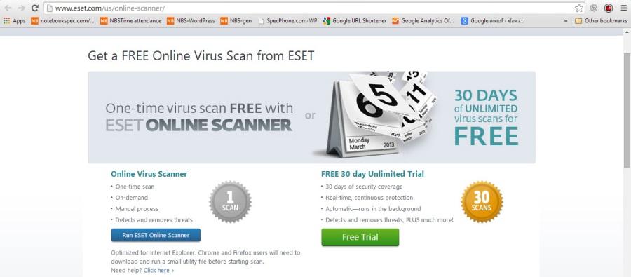 eset-scan-virus-online-1