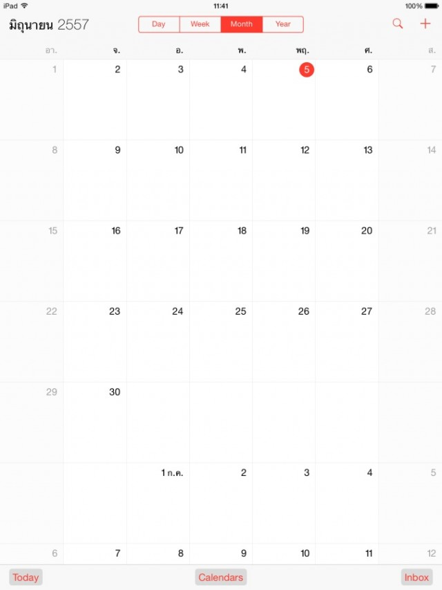 ipad-calendar-1