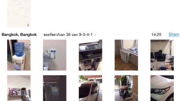 ipad photos view 2