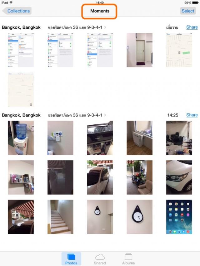 ipad-photos-view-2