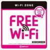 japan free wifi 300