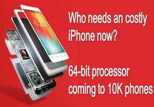หลุดภาพผลทดสอบสมาร์ทโฟนตัวแรก Samsung ที่ใช้ชิป 64-bit ของ Snapdragon 410