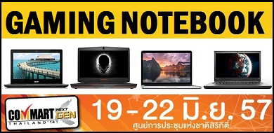[Commart Next Gen 2014] แนะนำ Gaming Notebook เทพ ราคาคุ้ม 5 รุ่นภายในงาน