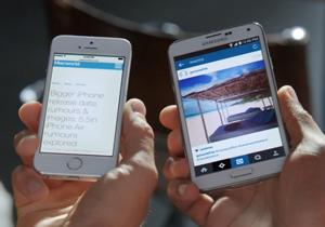 โฆษณา Samsung เผย : คนใช้ iPhone เป็นพวกขี้อิจฉา คนที่ใช้สมาร์ทโฟนหน้าจอใหญ่ๆ