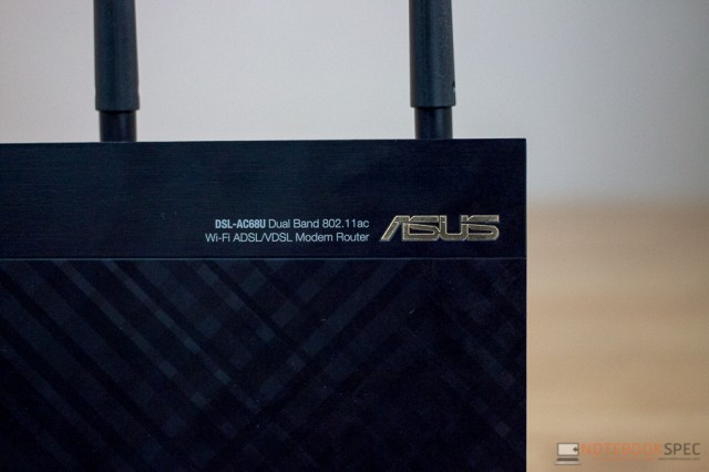 Asus router-4