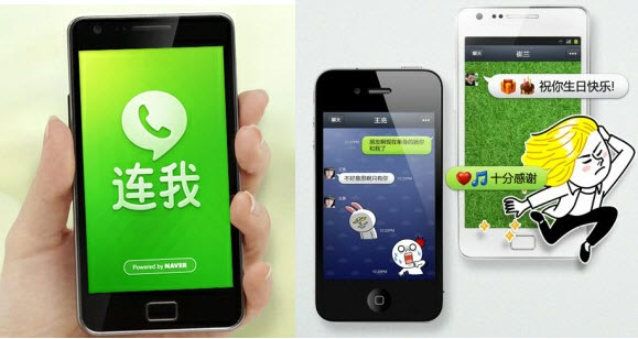 LINE-China-Version-00