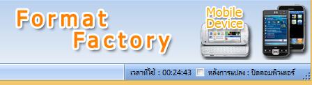 Screenshot (7)