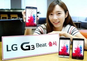 LG เปิดตัว LG G3 Beat มือถือระดับกลางมาพร้อมกับหน้าจอขนาด 5 นิ้วอย่างเป็นทางการ