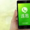 line china 2 620x464