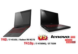 Lenovo Y40 vs Lenovo Y410p เจาะลึกในทุกแง่ ใครเจ๋งกว่ากัน